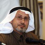 أ.د.عبدالعزيز العُمري